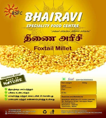 Traditional Millet- Foxtail Millet- 1 Kg