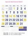 Office Wall Calendar 510