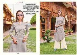 Rachna Cotton Satin Pattern Cut Catalog Kurti With Palazzo For Women 9