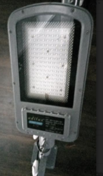 Street Light 70 Watt