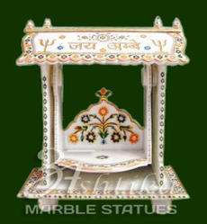 Marble Jhula