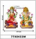 Marble Look Shri Laxmi Ganesha Statue Diwali Gift Item