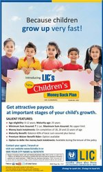 Fixed LIC Children Plan, 20