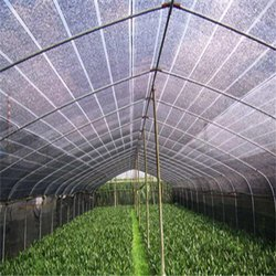 Gardening Nets
