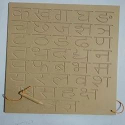 Carving Hindi Consonants