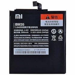 MI Mobile Battery