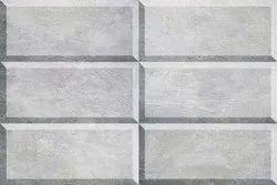 Nitco Celestine Gris Ceramic Wall Tile - 300 X 450