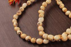 Chirmi Loose Beads