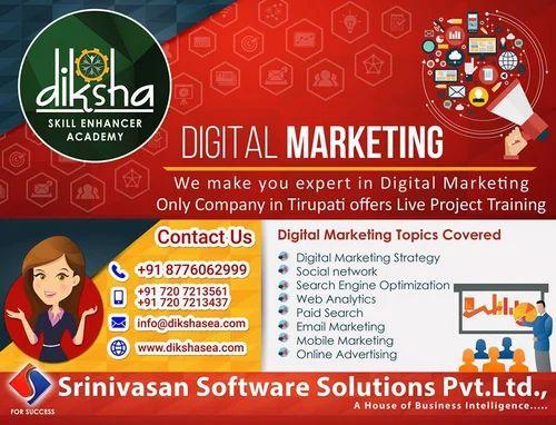 Diksha Skill Enhancer Academy, Tirupati - School / College