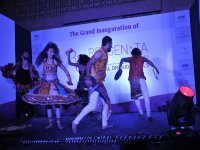 Entertainment Event