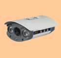 Iv Pro Day & Night Vision Cctv Security System -2.2mp, For Outdoor Use, Model No.: Iv-ca2fh-q3-2.2mp