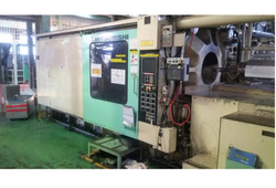 Mitsubishi Injection Molding Machine
