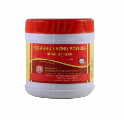 Gokhru Laghu Powder