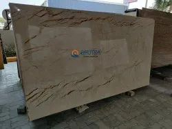Bhutra Beige Breccia Aurora Italian Marble, Application Area: Flooring, Thickness: 18 mm