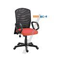 Adjustable Mesh Chair