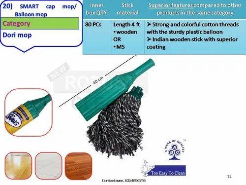 Dori Mop And Floor Wiper Manufacturer Assam Brooms