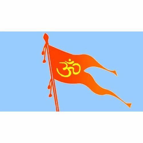 Om Religious Flag