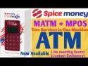 Spice Money Mini Magic ATM