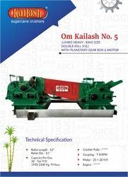 Sugarcane Crusher No.5 Extra Heavy King Size Double Mill