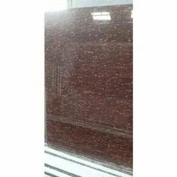 Brown Polished Cats Eye Granite Slab, Thickness: 15-20 mm
