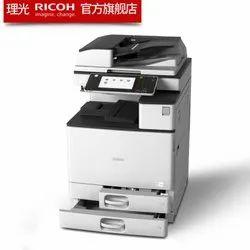 Ricoh MPC2011SP Color Photocopier