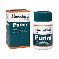 Purim Tablet