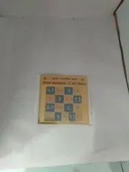 Golden Plate Sukha Samruddhi Yantra
