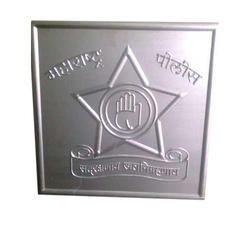 Aluminum Plate Carving Service