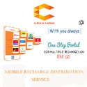 Mobile Recharge Distribution Service