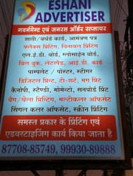 LED Sign Board Services