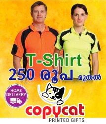 9cc410f3d Hosiery Color Printing T Shirt Printing, Automation Grade: Automatic, Model  Number: 903722.