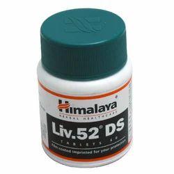 himalaya liv 52 ds price