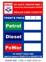 Petrol Pump Display Board
