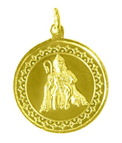 Shri hanuman yantra pendant copper gold plated blessed energ at rs shri hanuman yantra pendant copper gold plated blessed energ mozeypictures Gallery