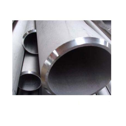 Stainless Steel Products - SS 904L Pipe Manufacturer from Mumbai