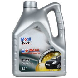 Mobil Super Engine Oil