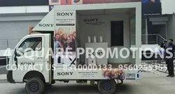 Banner Advertising DEMO MOBILE VANS ADVERTISEMENT SERVICE, in Pan India