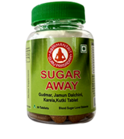 Sugar Away By Guru Prasadam