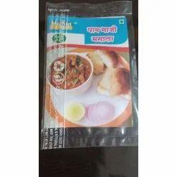 Pav Bhaji Masala, Packaging Size: 20 Gram, Packaging Type: Packets