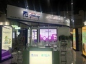 Front Exhibition Stand