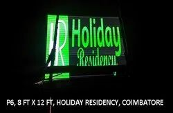 Outdoor Public LED Wall Display