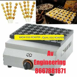 Kadai Egg Roaster/Quail Egg Roaster