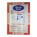 Darsh Feed Milk Plus Pellets