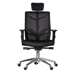 Fonzel 1820100 Nile High Back Office Chair