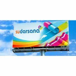 Rectangular Acrylic Printing Road Hoarding, For Advertising
