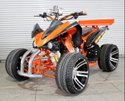 200CC Orange SPY ATV