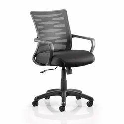 Kabil Design Chair
