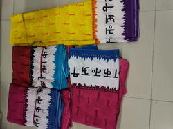 Border Kurti Cambric Fabric