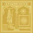 Golden Silver Arkam Vaastu Dik Dosh Nashak Yantra