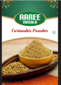 Aaree Coriander Powder